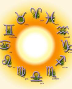 Летний гороскоп, Maxim Gordeev